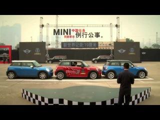 Новый рекорд Книги Гинесса по способу парковки зафиксирован в Китае